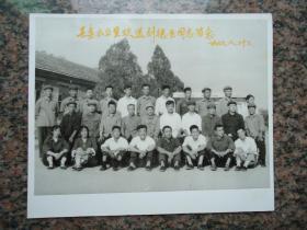 欢送同志留念1977.8.23