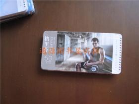 NBA篮球明星:格里芬 有声分享明信片--30张明信片30张小卡片(铅笔铁盒装,外盒规格20x10x2.5cm,未开塑封)