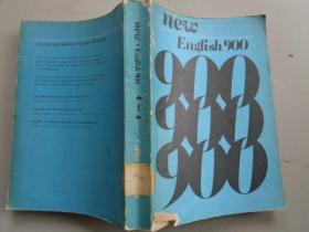 NEW English 900(1-3)