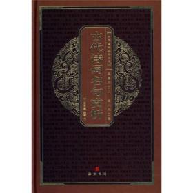 中华国粹经典文库:古代诗词名句赏析