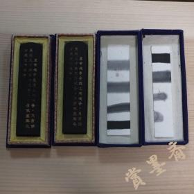 特价沙家浜5-60年代初出口日本欽县徽墨胡开文1两2锭老墨錠N134