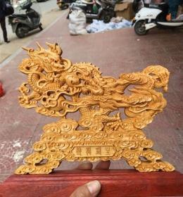 崖柏黄杨木双面精雕双龙戏珠摆件客厅工艺礼品送礼摆件