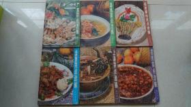 老饭店菜谱--广东、淮扬、福建、北京、上海、四川菜点选编(全六册)