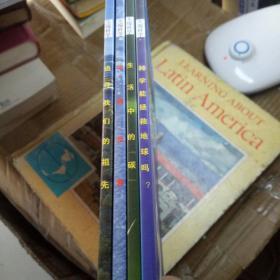 小多科学阅读系列(缺,大家.达芬奇和魔术的一半是科学)