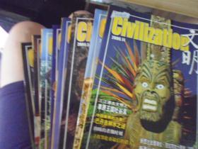 文明2006年3,4,5,6,7,8,10,11(8本合售)