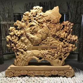 崖柏精雕富贵牡丹之全家福镂空生肖鸡家居办公木质摆件礼盒装