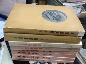 《毛泽东选集》 第一、二卷带原始书衣、第一卷为北京1951年三版一印,第二卷1952年北京一版一印、第三卷1953年北京一版一印、第四卷1960年北京一版一印