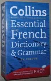 英文原版书 Collins Essential French Dictionary and Grammar 2010