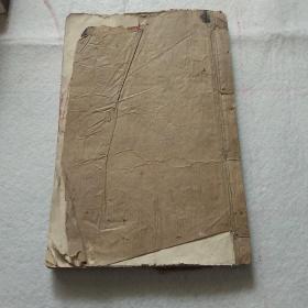 绘图针灸易学 序  目录 上卷中卷下卷全一册。线装古书