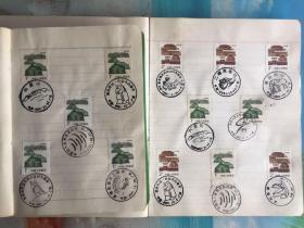 1992至2001年广州邮政局纪特邮票纪念邮戳两本 贴在老日记本上,贴普通民居邮票(两本邮戳相同,均为92年至01年的)(私人集邮戳)两本合拍