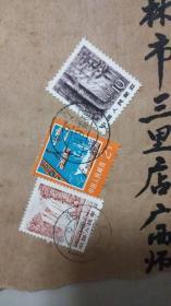 1998年邮票(3张合售)