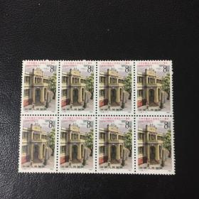 1985年 中华全国总工会成立六十周年 纪念邮票