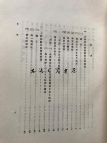 补图补图图/朝鲜考古资料集成 1-22 补卷1-6 全28册/1983年/朝鲜总督府 出版科学综合研究所/小八开/重60公斤左右/有的卷可以分售/具体联系