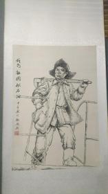 手工国画:王进喜,杨子荣,毛泽东,朱德,邓小平,,普京,抗日画(注:黑白的30元,上颜色的35~50元)
