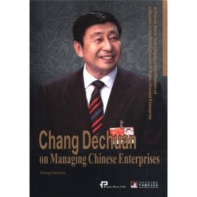 Chang Dechuan on Mananaing Chinese Enterprises