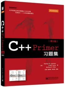C++ Primer习题集 Stanley B. Lippman , Josee Lajoie , Barbara