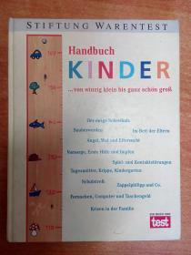 Handbuch Kinder - ...von winzig klein bis ganz schön gross 儿童手册 (德文版 16开精装)