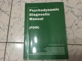 psychodynamic diagnostic manual [英文版]