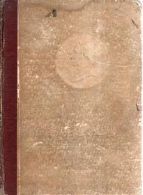 普希金文集(25开,395千字)