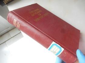Longman Dictionary of Scientific Usage【32开精装 英文版】 (朗文科学用法词典)