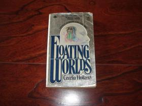floating worlds cecelia holland 漂浮的世界