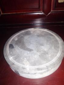 歙砚天地盖圆池大砚台  圆径17高3.5重三斤