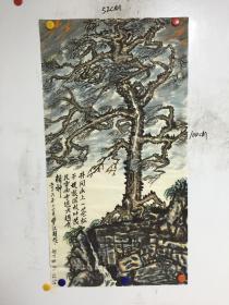 广西画家曹汉超精美国画一幅 52CM*100CM
