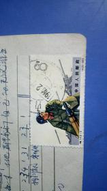 文革邮票;特74【8-3】【信销票】