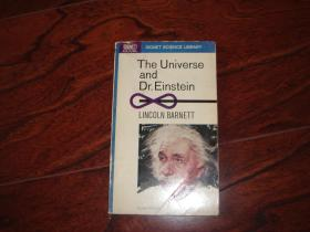 The Universe and Dr. Einstein 宇宙和爱因斯坦博士(1964年英文原版,林肯·巴尼特 著)