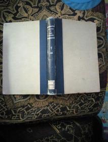 地球物理进展(卷七)