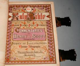 1858年_ BIBE《神圣经典》小对开全摩洛哥羊皮豪华古董书 20张珂罗版手工上色版画 大量钢版画风景图及地图 超大绝美 铜边铜扣装饰