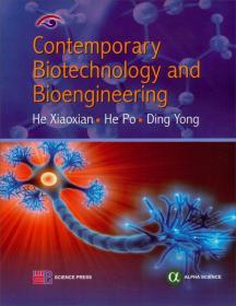 现代生物工程技术导论(英文版)