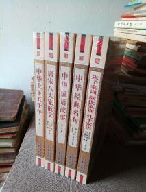 文学书合售(未开封)