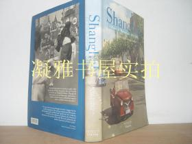 Shanghai:A History in Photographs, 1842 - Today