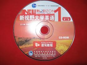 光盘CD-ROM新视野大学英语1第2版读写教程 只邮快递
