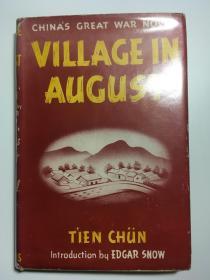 【签名本】1942年  /  Village in August(《八月的乡村》)/萧军/原书衣