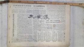 孙其峰工笔孔雀集册页 鸟类参考册页 2本合售。
