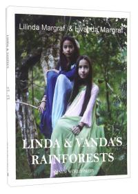 LINDA & VANDA S RAINFORESTS-妲妲的雨林
