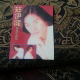郑伊健明信片(7张)