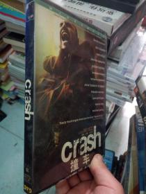撞车   电影光盘DVD  光盘一张