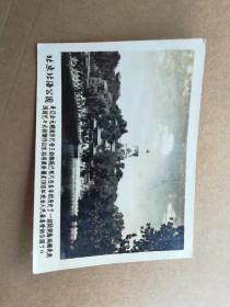 60年代老照片:北京北海公园