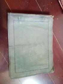 民国老集邮册(空白)16张