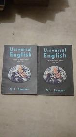UniversalEnglish【第1.2册】
