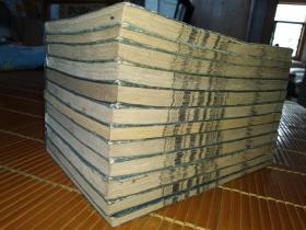 低价出售光绪5年和刻《校刻日本外史》一套22卷12厚册全!。