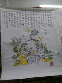 大发财源 木刻版画/BT(外来之家