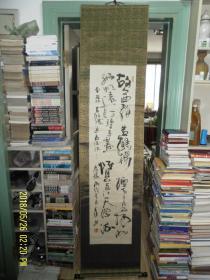 书法立轴: 草书李白诗   长132  宽32   厘米  画芯尺寸   题款和印章自鉴