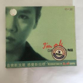 CD 陶喆 Im ok(光盘/专辑)唱片