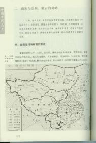 当天发货,秒回复咨询 二手正版包邮 中国古代简史 插图本 张帆 北京大学9787301125472