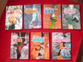 校园推理小说系列:《古花瓶失踪之谜》《奇怪的窗帘》《稳住他》《石沉大海》《无字秘藏图》《红蜘蛛》《米高的画书》【全7册】