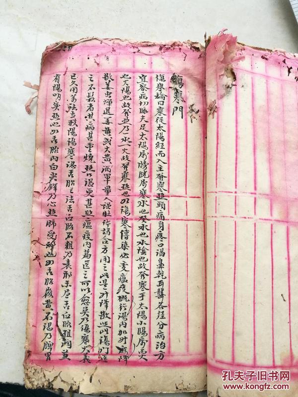中医手抄本,书法十分漂亮
